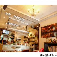 台南市美食 餐廳 咖啡、茶 咖啡館 梵蒂咖啡Vin de Cafe 照片