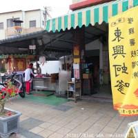 台南市美食 攤販 台式小吃 安平東興蚵嗲 照片