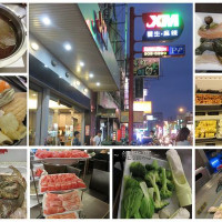 台南市美食 餐廳 火鍋 麻辣鍋 XM麻辣鍋(台南永康店) 照片