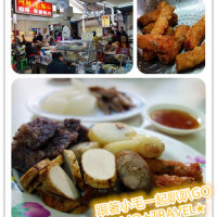 台南市美食 餐廳 中式料理 小吃 阿財點心 照片