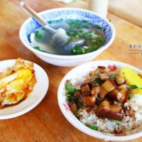 台南市美食 餐廳 中式料理 小吃 阿和肉燥飯 照片