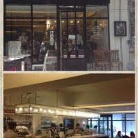 台北市美食 餐廳 咖啡、茶 咖啡館 米朗琪咖啡館 (中山本店) 照片