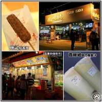 花蓮縣美食 攤販 台式小吃 林記燒番麥 照片