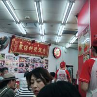 台北市美食 餐廳 中式料理 小吃 忠誠號 照片