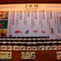57魔法Ling在吳寶春麥方店 (高雄店) pic_id=3739543