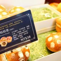 57魔法Ling在吳寶春麥方店 (高雄店) pic_id=3739541