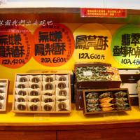 57魔法Ling在吳寶春麥方店 (高雄店) pic_id=3739547