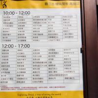 57魔法Ling在吳寶春麥方店 (高雄店) pic_id=3739552