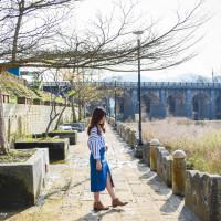 新竹縣 休閒旅遊 景點 古蹟寺廟 東安古橋 照片