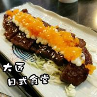 台北市美食 餐廳 異國料理 日式料理 大匠食堂日本料理店 照片