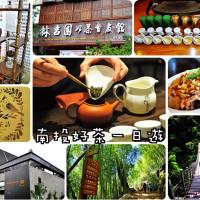 南投縣休閒旅遊 景點 景點其他 南投竹山天梯 照片
