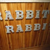 台北市美食 餐廳 異國料理 美式料理 兔子兔子 Rabbit Rabbit 美式漢堡餐廳 (東區1店) 照片