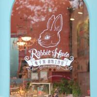 台中市美食 餐廳 烘焙 蛋糕西點 兔子洞甜點工作室 照片