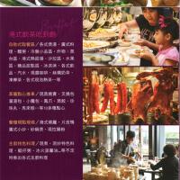 高雄市美食 餐廳 中式料理 粵菜、港式飲茶 大八潮坊港式飲茶 (高雄店) 照片