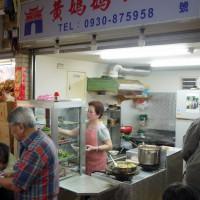台北市美食 餐廳 中式料理 小吃 東門市場滷肉飯 照片