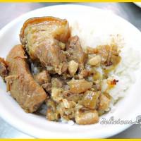高雄市美食 攤販 台式小吃 老二腿庫飯 照片
