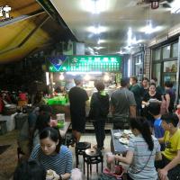 高雄市 美食 攤販 台式小吃 老二腿庫飯 照片