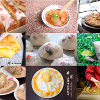高雄市美食 餐廳 中式料理 小吃 郭家肉粽 照片