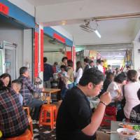 高雄市美食 餐廳 中式料理 小吃 鴨肉珍鴨肉飯 照片