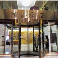 高雄市美食 餐廳 中式料理 粵菜、港式飲茶 翰品酒店港都茶樓 照片