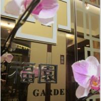 高雄市美食 餐廳 中式料理 台菜 高雄福容大飯店-福園 照片