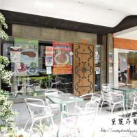高雄市美食 餐廳 異國料理 西班牙料理 黛麗莎西班牙拉丁美洲餐廳 - Teresa's Restaurant 照片