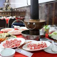 高雄市美食 餐廳 火鍋 火鍋其他 京華餐廳-平津涮羊肉 照片