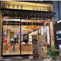 高雄市美食 餐廳 異國料理 義式料理 帕莎蒂娜義大利屋 照片