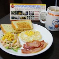 高雄市美食 餐廳 速食 早餐速食店 晨間廚房 (漢民店) 照片