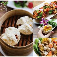 高雄市美食 餐廳 中式料理 粵菜、港式飲茶 華園飯店-旺角港式茶餐廳 照片