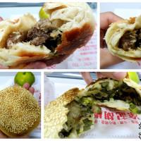 高雄市美食 攤販 包類、餃類、餅類 涂記胡椒餅 照片