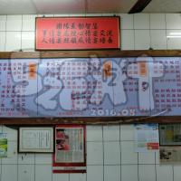 高雄市美食 餐廳 中式料理 小吃 阿好鹹粥 照片