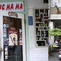 高雄市美食 餐廳 異國料理 義式料理 BIG MA MA義大利麵餐廳 照片