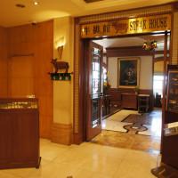 高雄市美食 餐廳 異國料理 美式料理 漢來大飯店-牛排館 照片