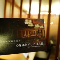 高雄市美食 餐廳 異國料理 日式料理 大戶屋 (漢神店) 照片
