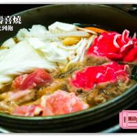 高雄市美食 餐廳 異國料理 日式料理 澄花日式壽喜燒 (光明店) 照片