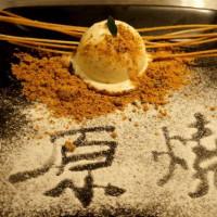 高雄市美食 餐廳 餐廳燒烤 燒肉 原燒 (高雄中華店) 照片