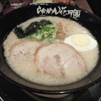 台北市美食 餐廳 異國料理 日式料理 花月嵐拉麵 (誠品敦南店) 照片