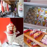 高雄市美食 餐廳 飲料、甜品 冰淇淋、優格店 百樂冰淇淋 照片