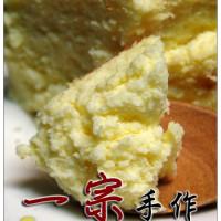 高雄市美食 餐廳 烘焙 蛋糕西點 一宗手作 照片