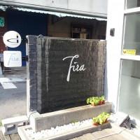 高雄市美食 餐廳 咖啡、茶 咖啡館 Fira Coffee 照片