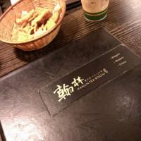 高雄市美食 餐廳 咖啡、茶 中式茶館 翰林茶館 (高雄 義大世界店) 照片