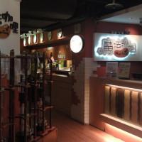 台北市美食 餐廳 異國料理 日式料理 魔法咖哩Magic curry (台北凱撒店) 照片