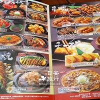 台北市美食 餐廳 異國料理 日式料理 和民居食屋(站前店) 照片