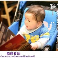 台北市美食 餐廳 異國料理 西班牙料理 PepperLunch胡椒廚房(台北站前店) 照片