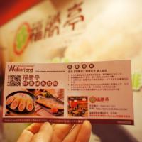 台北市美食 餐廳 異國料理 日式料理 福勝亭TONKATSU日式豬排專賣 照片
