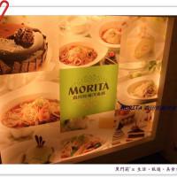 台北市美食 餐廳 異國料理 義式料理 森田牧場洋食館(館前店) 照片