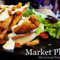 台北市美食 餐廳 異國料理 義式料理 MarketPlace 市集(站前店) 照片