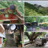 新北市休閒旅遊 景點 觀光商圈市集 金瓜石 照片