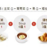 台北市美食 餐廳 異國料理 美式料理 SKYLARK加州風洋食館(遠百寶慶店) 照片